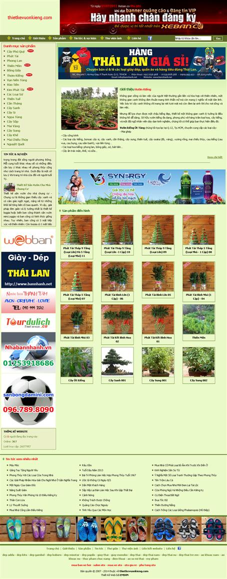 Website Vuon Kieng Ut Tung