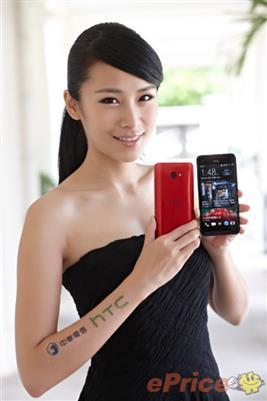 HTC Vua Cho Ra Mat Dong San Pham Moi Butterfly S